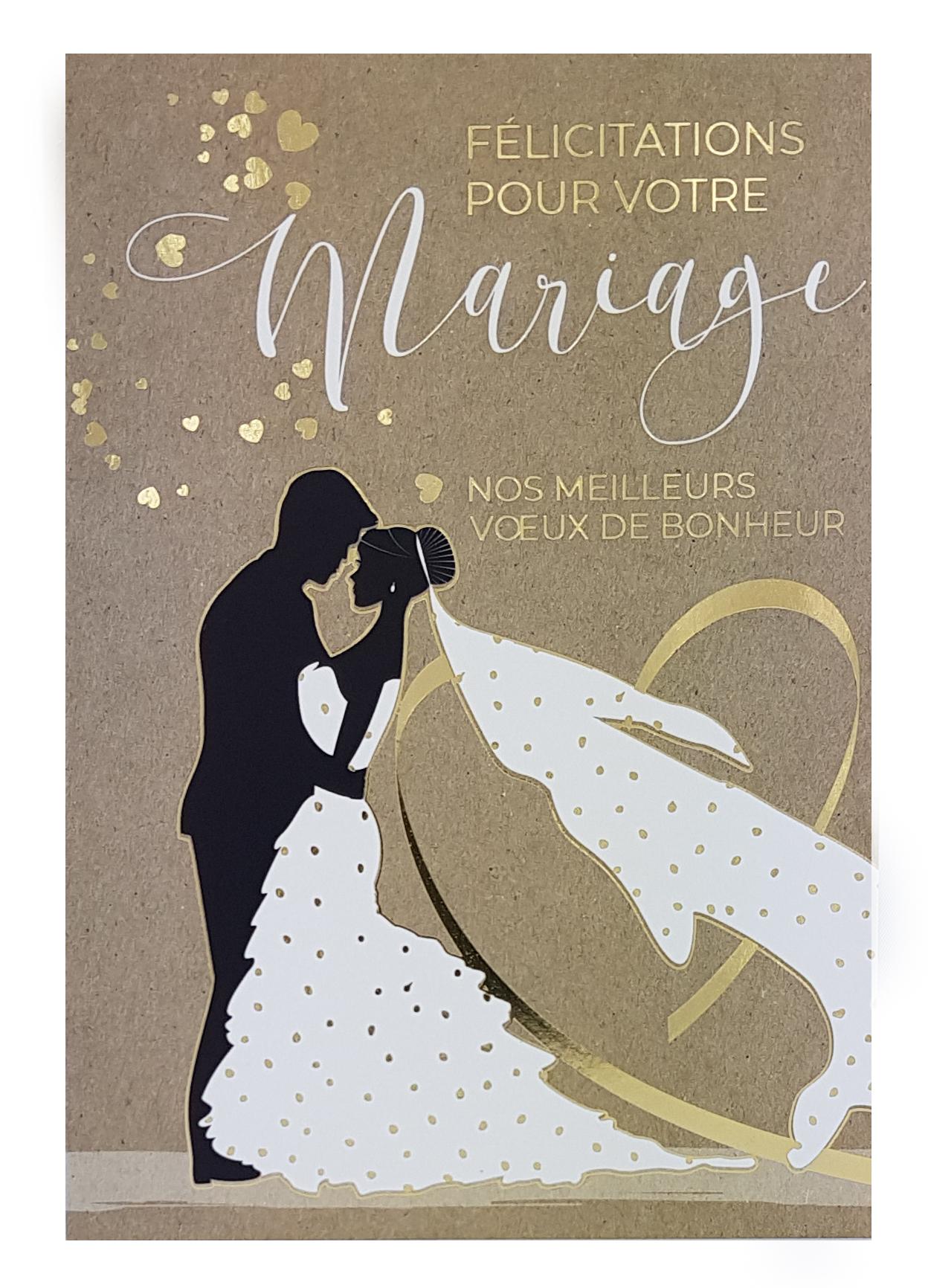 Carte de menu félicitations mariage. Réf. 43