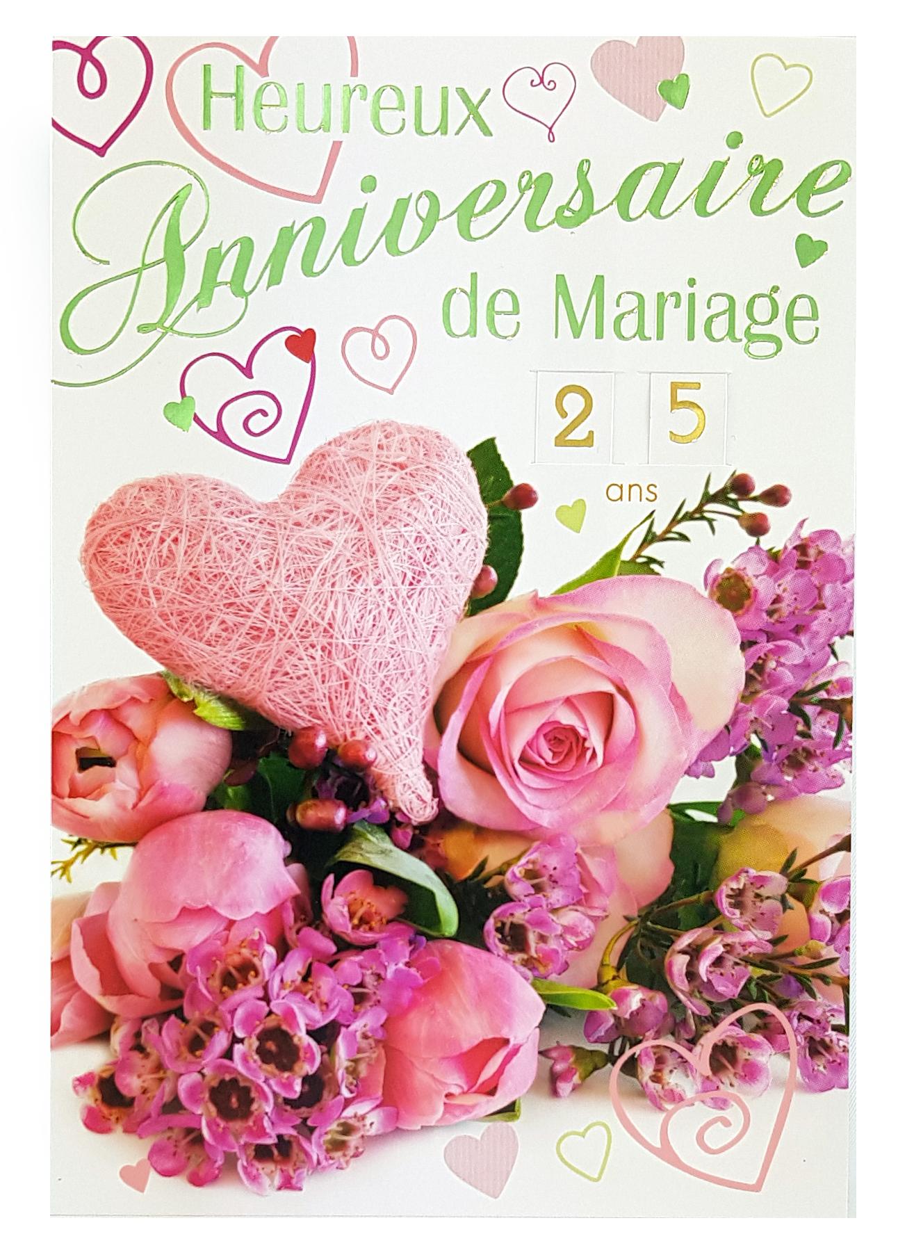 Carte de menu anniversaire de mariage. Réf. 268