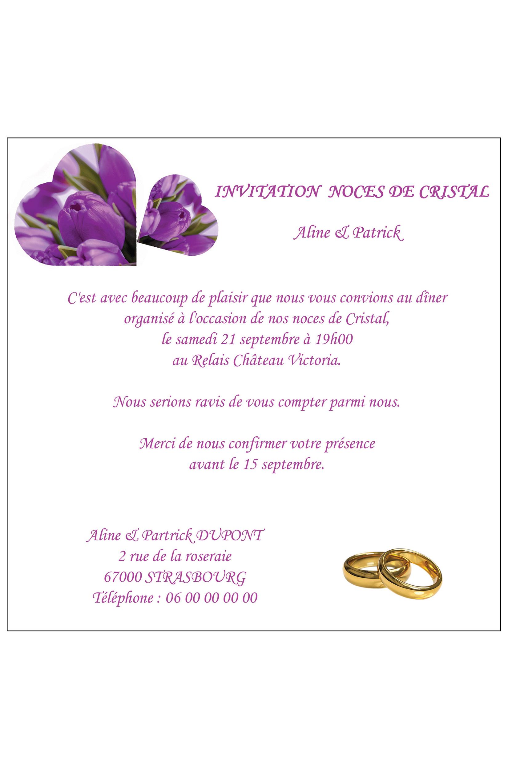 Carte d\'invitation anniversaire de mariage. Réf. 172