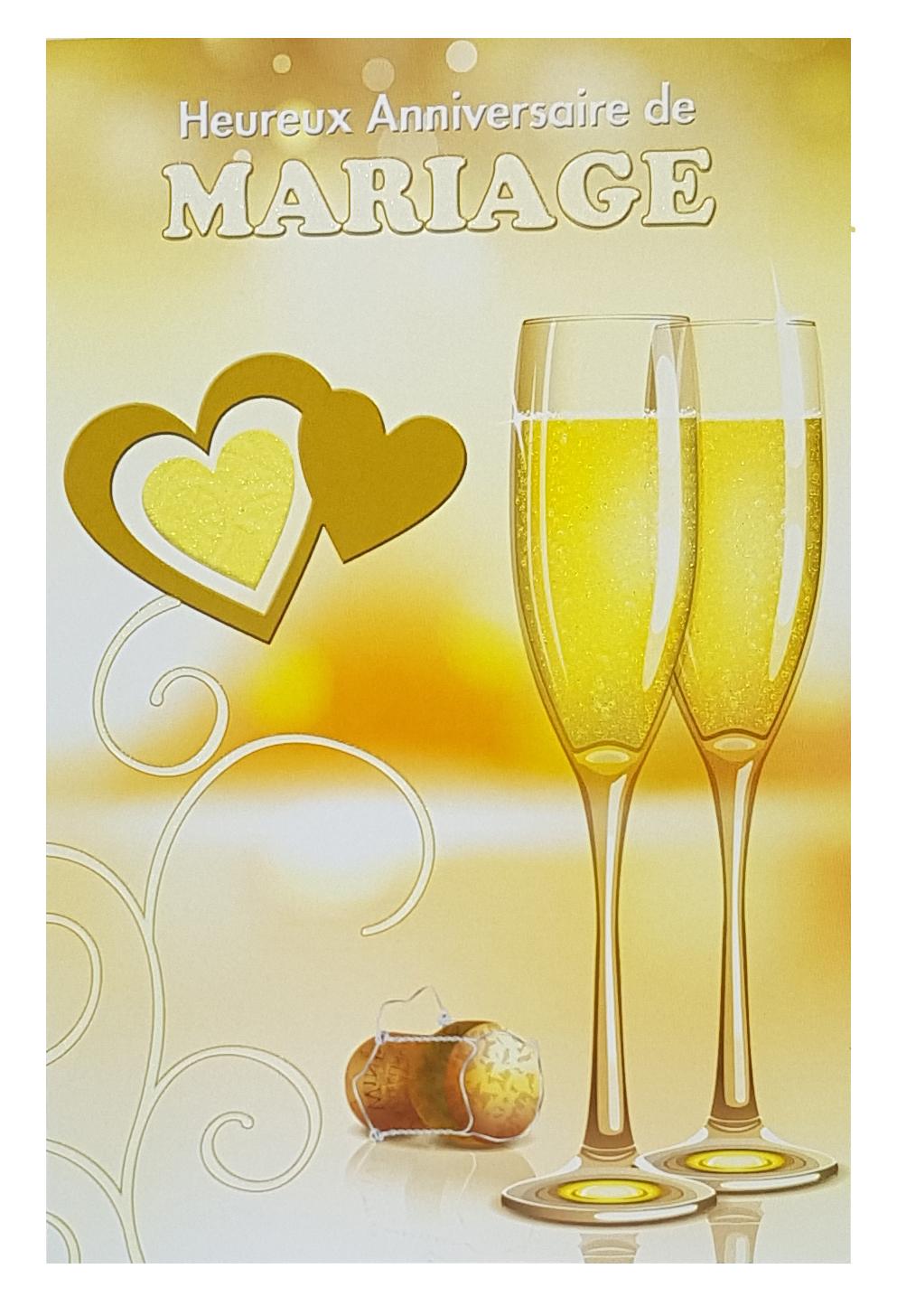 Carte de menu anniversaire de mariage. Réf. 64