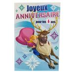 carte anniversaire Reine des Neiges Réf 103