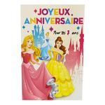 Carte personnalisable en menu - Thème anniversaire Princesses Disney Aurore Belle Cendrillon