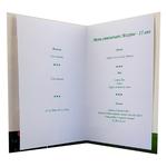 carte personnalisable menu foot