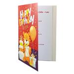 Carte de menu anniversaire garçon Réf 49