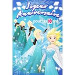 Carte de menu anniversaire Disney Reine des Neiges Elsa Réf 102