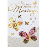 carte de menu anniversaire de mariage Réf 120