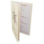 Carte de menu nouvel an saint sylvestre 195 B