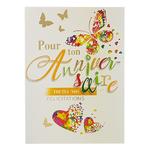 carte personnalisable en menu - Thème anniversaire papillons