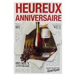 Carte personnalisable en menu - Thème anniversaire hommes vin rouge