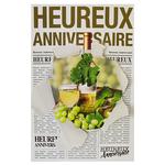 Carte personnalisable en menu - Thème anniversaire hommes vin blanc