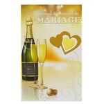 Carte personnalisable en menu - Thème anniversaire de mariage Bouteille de Champagne