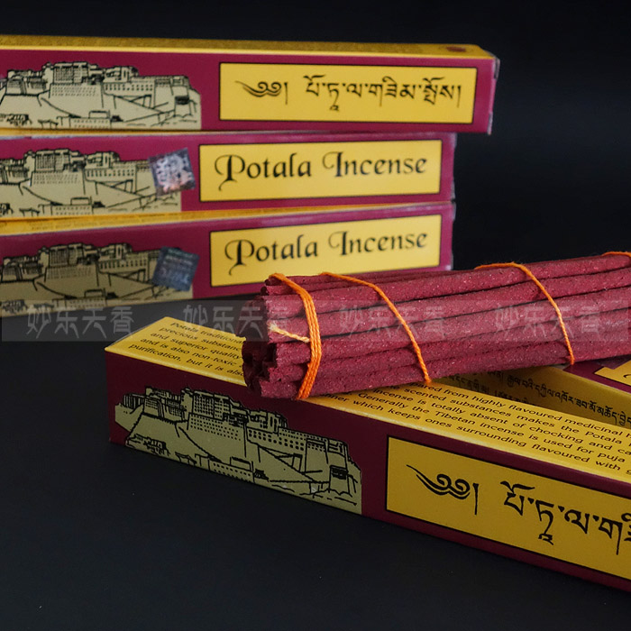 Tib-tain-du-potala-encens-purement-main-de-tr-s-aromatis-herbes-m-dicinales-Main-tibet
