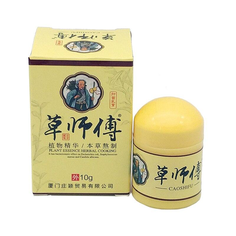 Cr-me-de-soin-pour-la-peau-pommade-pour-le-traitement-du-rhume-de-la-dermite
