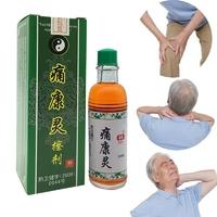 Pommade chinoise aux herbes naturelles contre les douleurs rhumatismales