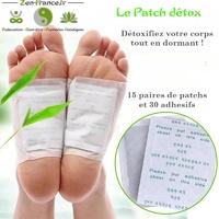 30 patchs détox pour les pieds cure de 15 jours