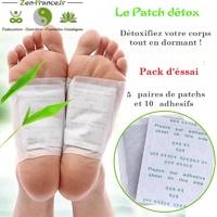 10 patchs détox pour les pieds cure de 5 jours