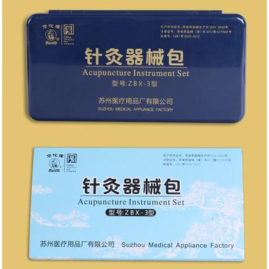coffret zbx 3 suzhou 2
