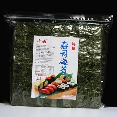 100-pi-ces-demi-coupe-Sushi-Nori-algues-usine-en-gros-AAA-qualit-vert-fonc-cuisson