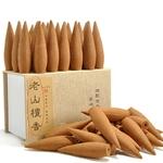 22 cônes d'encens longue durée, dans une belle boîte et son diffuseur en céramique.4