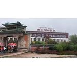 Kumbum-Monast-re-encens-Bouddhiste-terre-sainte-naturel-base-de-plantes-m-ditation-encens-fait-La