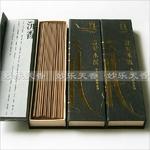 Agalloch-bois-d-aigle-encens-Vrai-bois-d-agar-traitement-de-poudre-Ne-contient-pas-artificielle