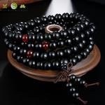 Bracelet mala tibétain en bois de santal 108 perles_04