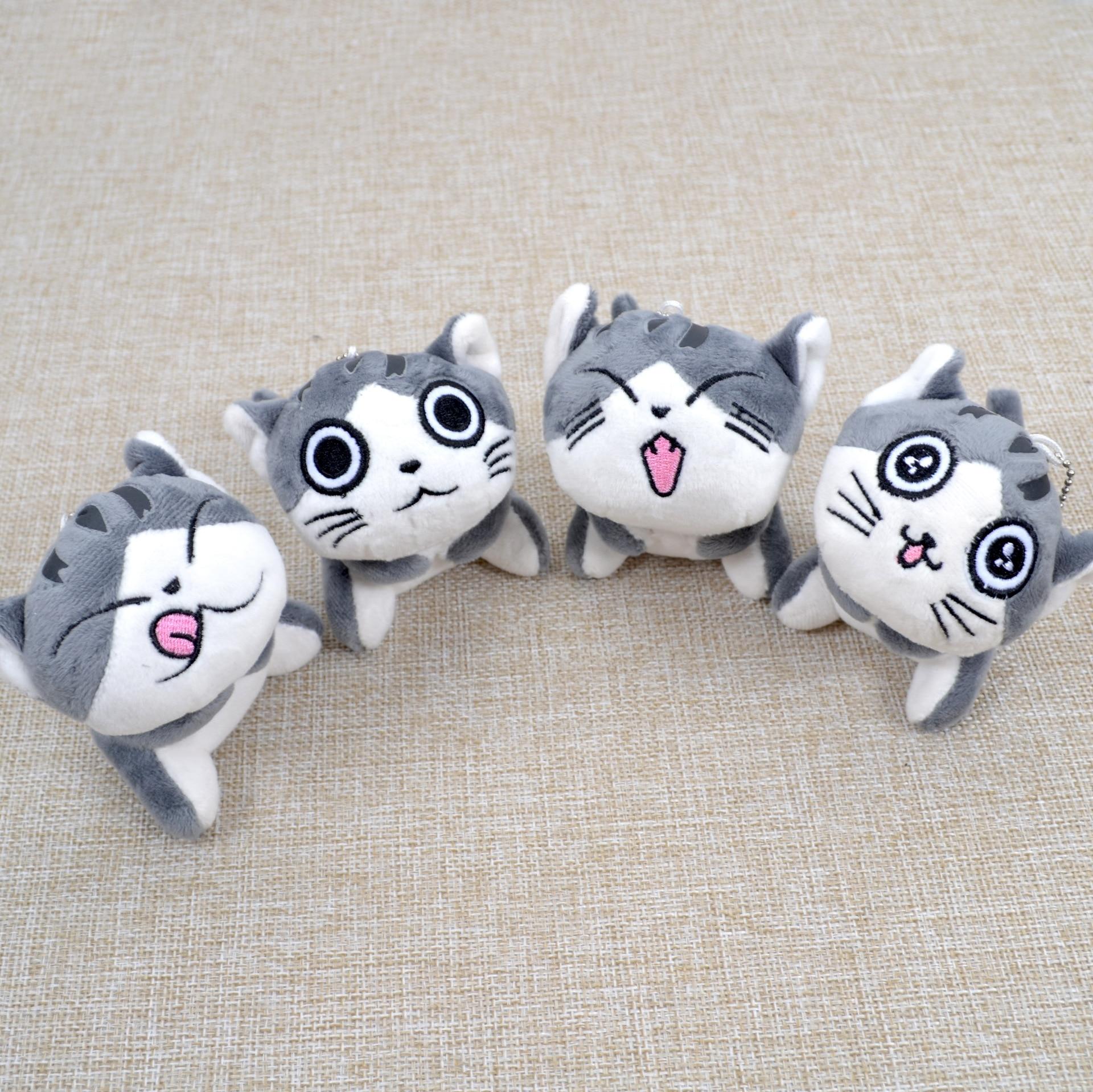 Peluche porte-clés Chat tigré rigolo