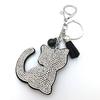Porte-clés en cuir Chat strass