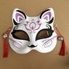 Masque japonais Chat