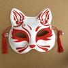 Masque-de-Cosplay-Anime-japonais-peint-la-main-peint-pour-Halloween-demi-masque-facial-renard-masques