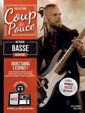 COUP DE POUCE BASSE VOL 1