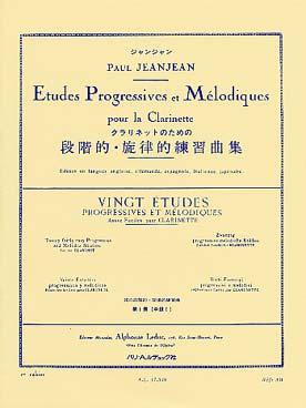 JEANJEAN ETUDES PROGRESSIVES