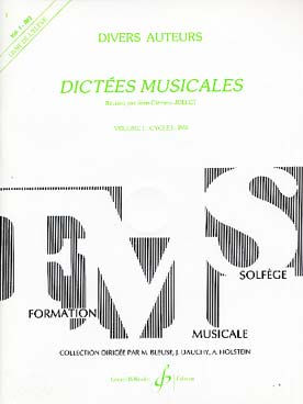 DICTEES MUSICALES VOL 1 ELEVE