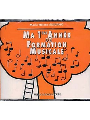 CD MA 1ère ANNEE DE FORMATION MUSICALE