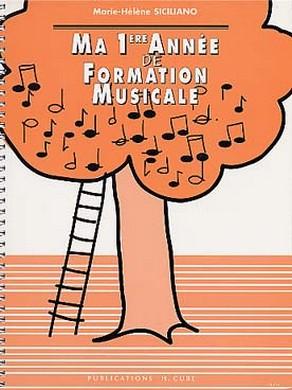 MA 1ère ANNEE DE FORMATION MUSICALE