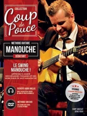 COUP DE POUCE GUITARE SWING MANOUCHE