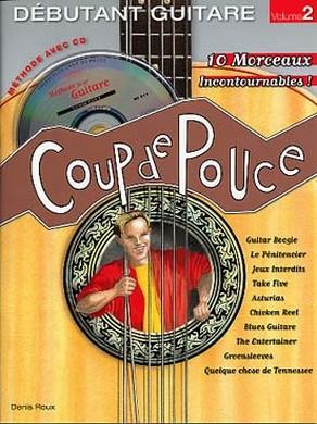 COUP DE POUCE GUITARE ACOUSTIQUE 2
