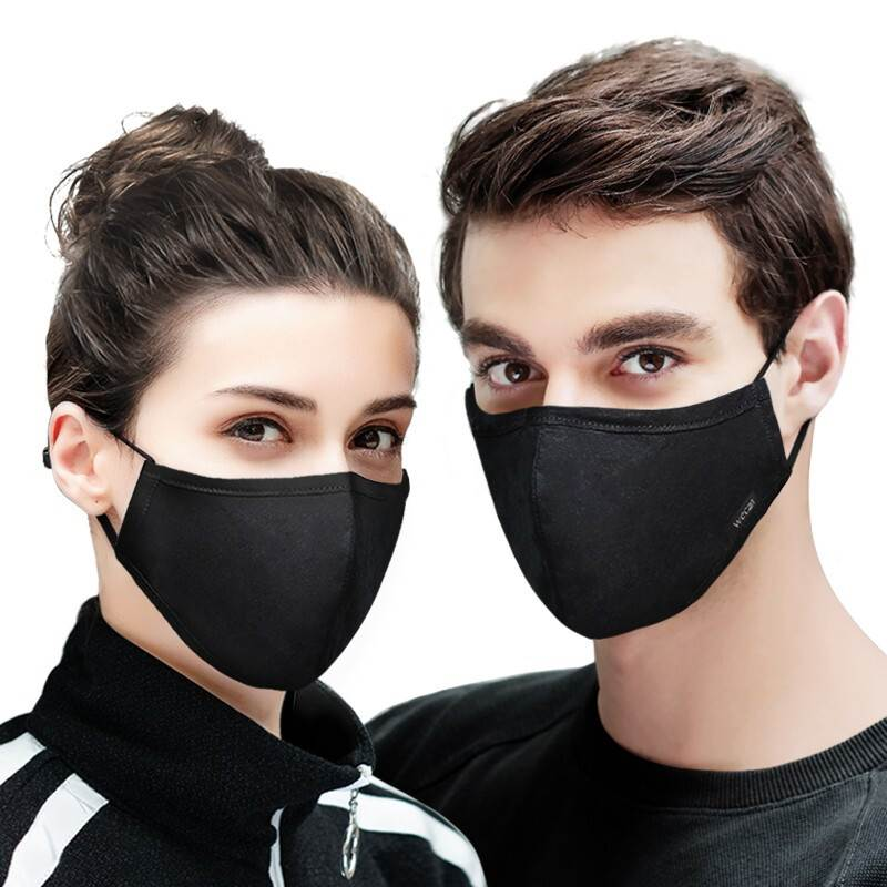 Masque de protection.