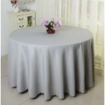 nappe-pour-table-ronde-tissu-gris