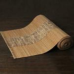 chemin-de-table-bambou-japonais-bois