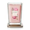 Bougie Pivoine Du Matin grande jarre (gamme Elevation) - Yankee Candle 2
