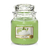Bougie Vanilla Lime moyenne jarre - Yankee Candle