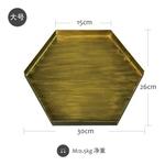 Vintage-or-hexagone-plateau-m-tal-fer-plaque-g-om-trique-vieux-Snack-plateau-cosm-tique
